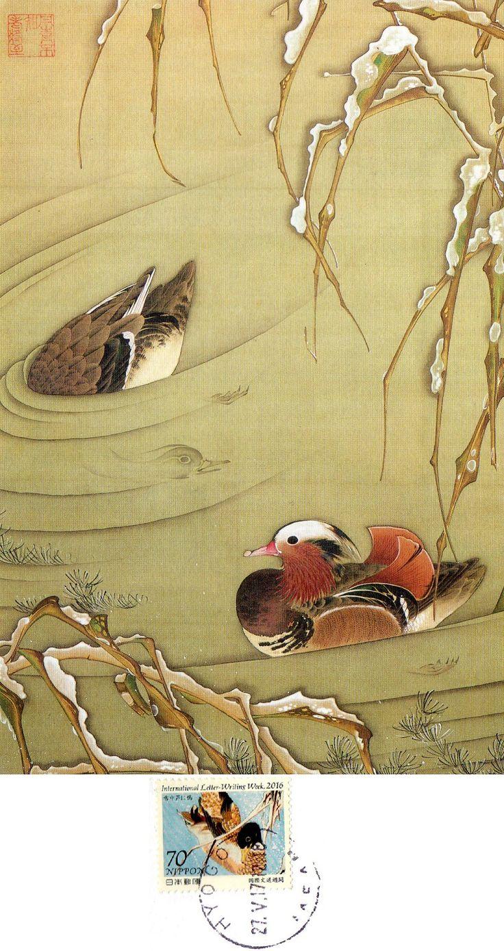 JPN-3362 - Arrived: 2017.06.01   ---   Jakuchu Ito - Mandarin Ducks and Snow covered Reeds