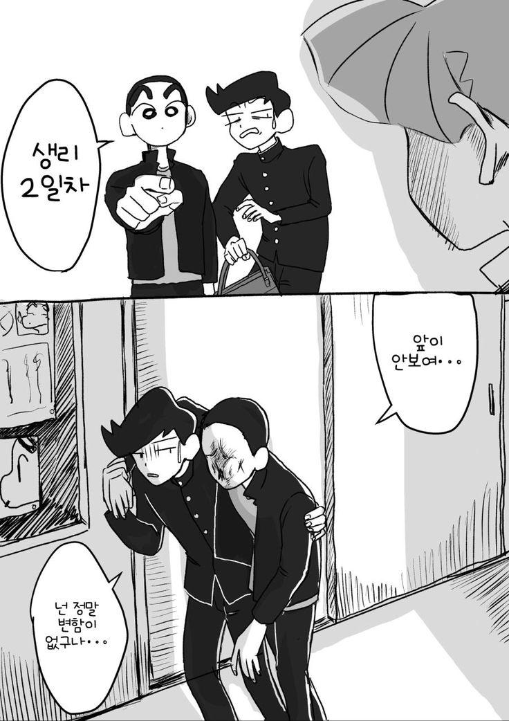 헬테이커 ) 데이트하는 모데우스.manga > 만화방 | 뀨잉넷 - 온세상