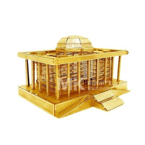 Metal In Korea  National Assembly Gold Color 3D Innometal Steel Metal Model Kits #MetalInKorea3DInnoMetal