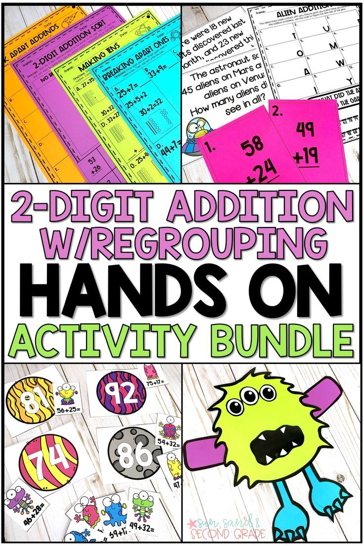 Double Digit Addition With Regrouping Activities Hands On Projects Fun Math Activities Math Activities Subtraction Activities How to teach double digit addition with