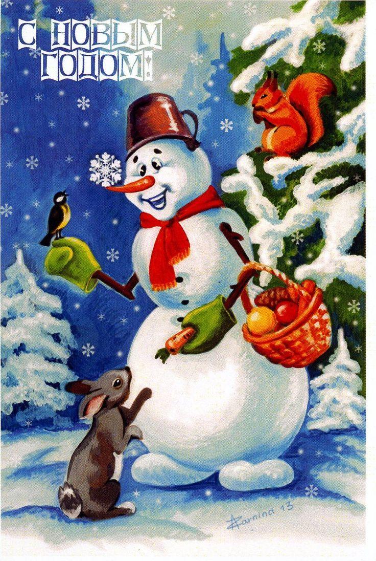 Советские новогодние открытки со снеговиком