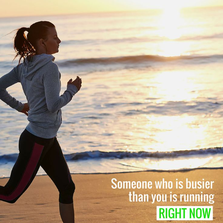 Someone who is busier than you is running right now. #goharder #staminade #inspiration #running