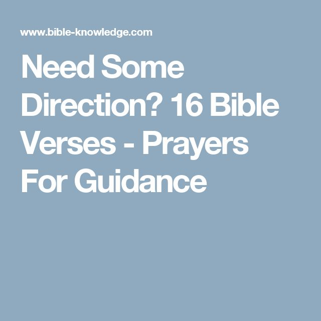 Guidance quotes for christian dating
