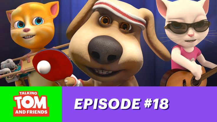 Talking Tom and Friends ep. 18 - Ping Pong Wizard xo, Talking Angela #TalkingAngela #TalkingTom #MyTalkingAngela #LittleKitties #TalkingFriends #TalkingBen #TalkingHank #TalkingGinger