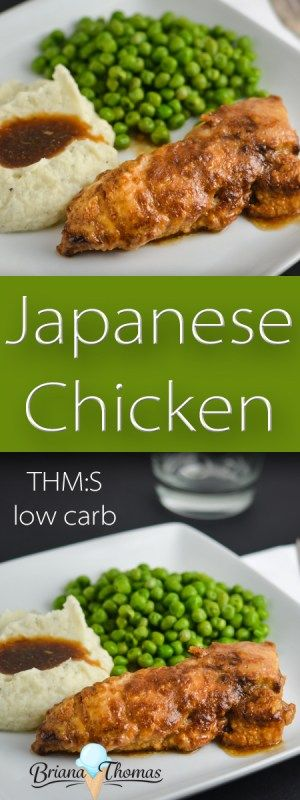 Japanese Chicken - a healthy take on an Asian favorite!  THM:S, low carb, sugar free, gluten/dairy/nut free
