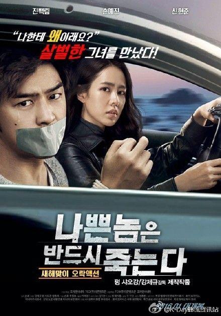 Erotic asian movie cinema