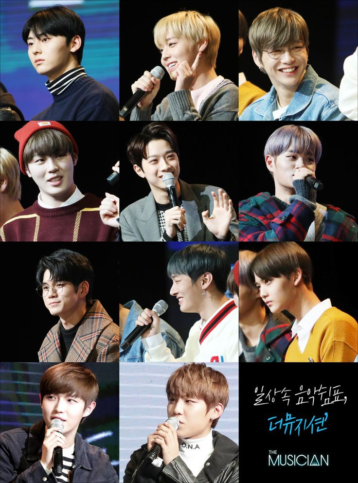 171213 Wanna One at The Musician fanmeeting