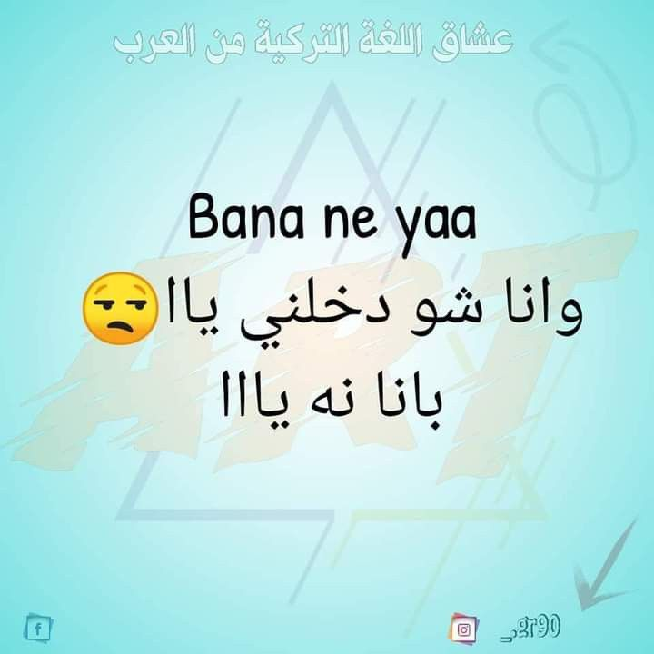 Pin By Renad On New Person In 2021 Turkish Language Learn Turkish Language Learn Arabic Language