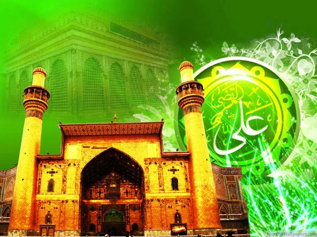 Happy Muharram Images Free Download : Wallpapers, Images