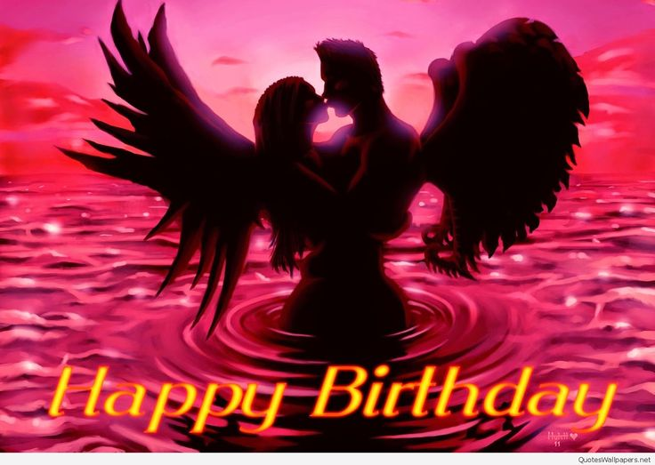 happy birthday wishes to lovers