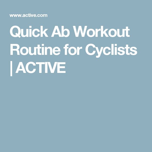 Quick Ab Workout Routine for Cyclists | ACTIVE