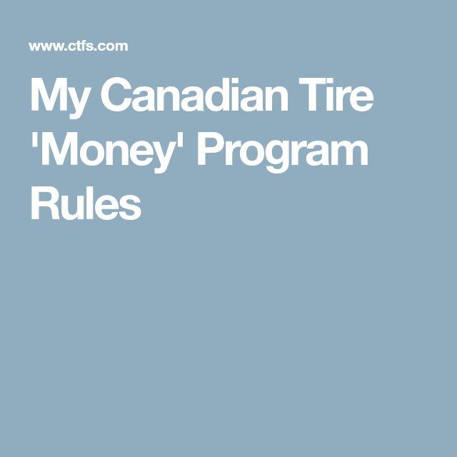 My Canadian Tire 'Money' Program Rules