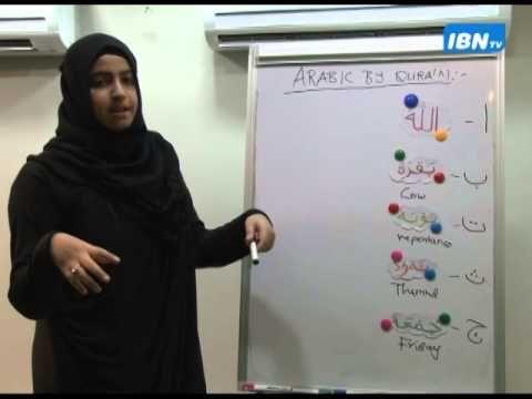 Arabic Lesson 07