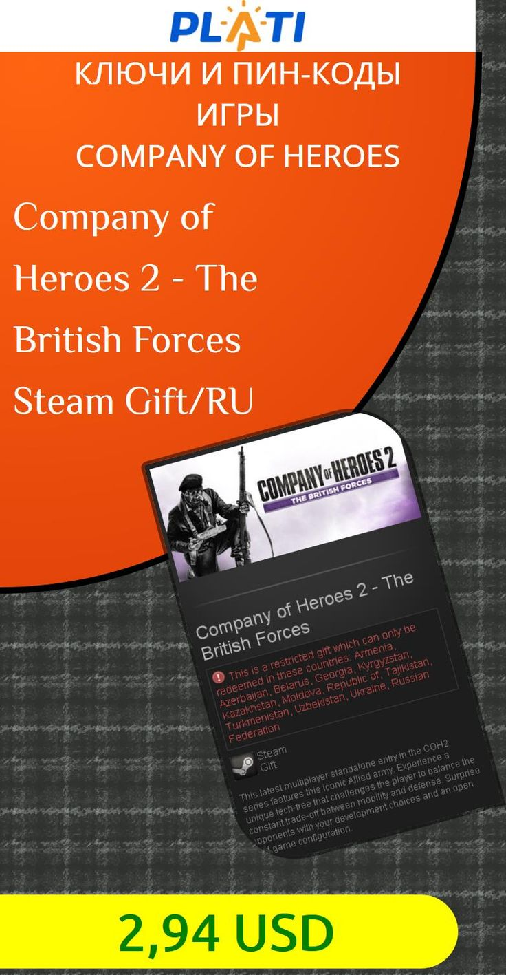 Company of Heroes 2 - The British Forces Steam Gift/RU Ключи и пин-коды Игры Company of Heroes