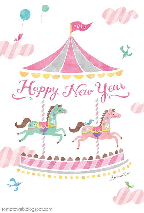 I wish you a year filled with peace, good health and happiness.