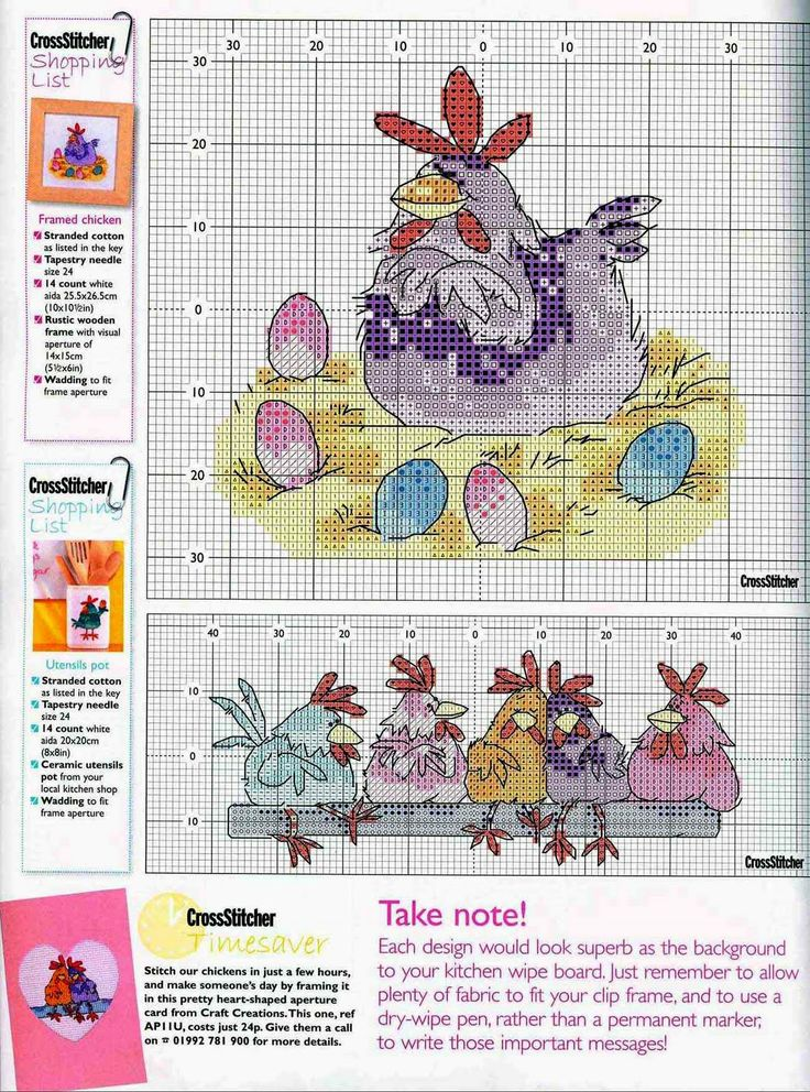 Chickens 2 of 2 designs.