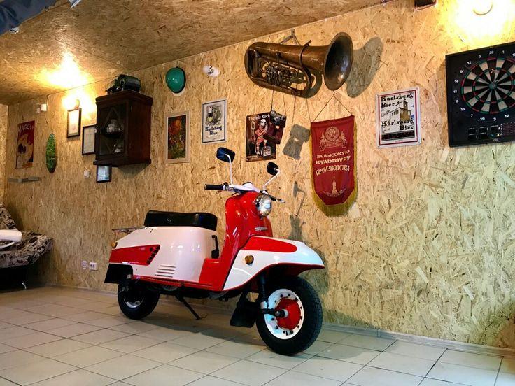 #Мотороллер #Турист #красный