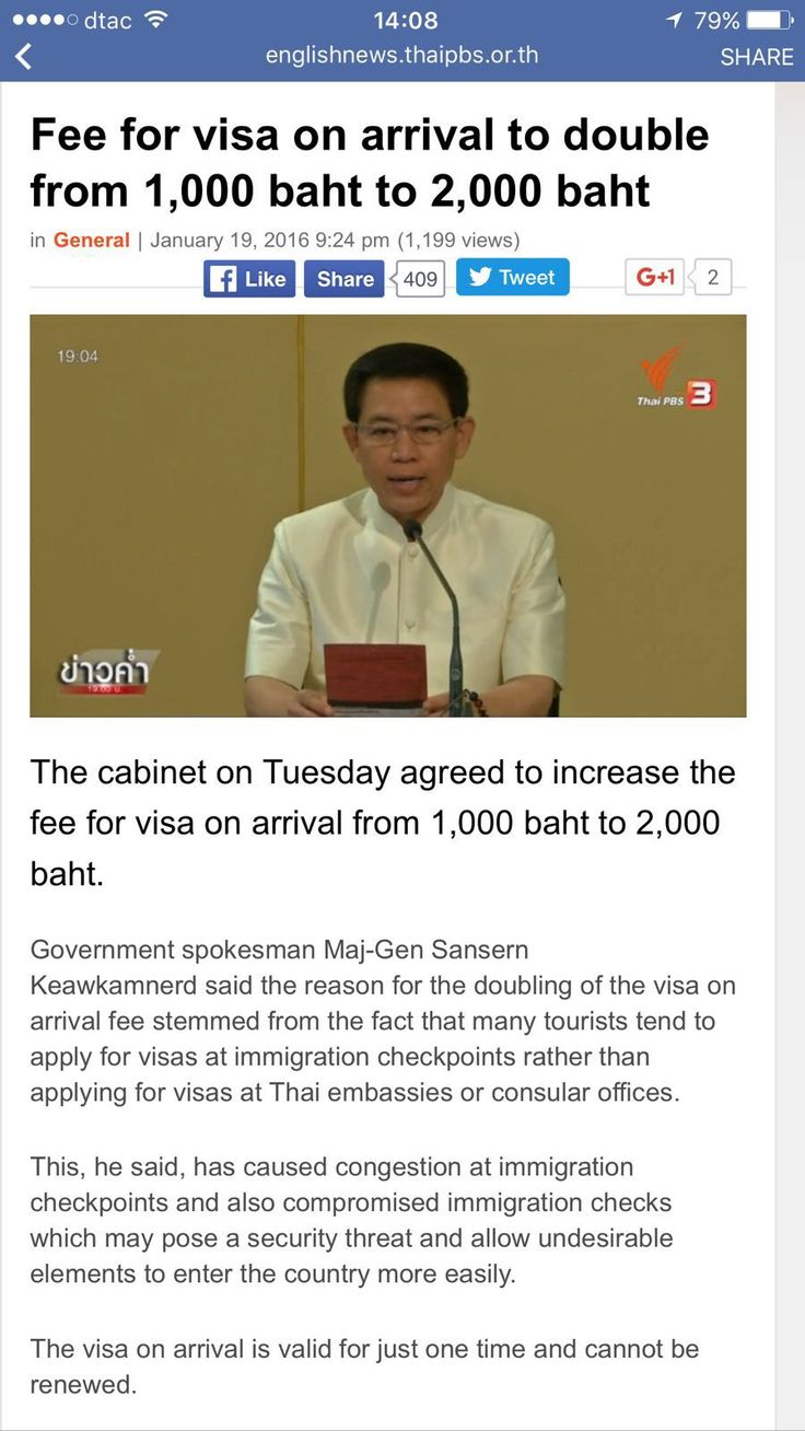 The cabinet on Tuesday agreed to increase the fee for visa of Thailand on arrival from 1,000 baht to 2,000 baht.