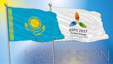 ASTANA, KAZAKHSTAN / JUNE 2017 - Expo 2017 and Kazakhstan flags and symbols — Vettoriali  Stock © frizio #145160301
