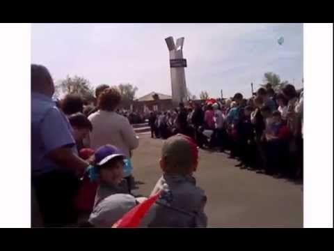 Щурова Лиза, Карасук