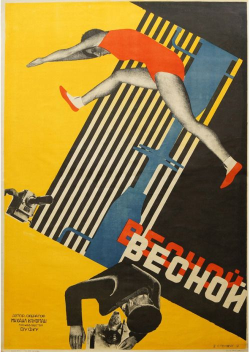 Valdimir Stenberg & Georgii Stenberg, poster Springtime, 1930. Russian National Library, St. Petersburg. Exhibition at German National Library Leipzig, SchriftBild