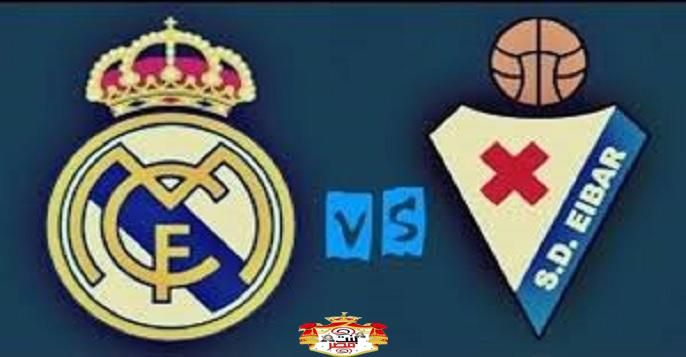 مباراة ريال مدريد ضد ايبار ريال مدريد يستضيف ايبار غدا الدوري الأسباني