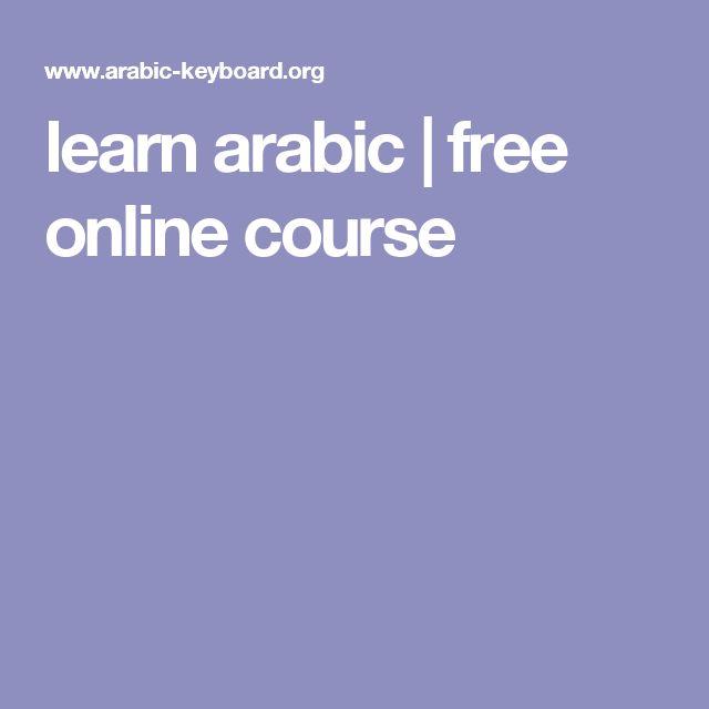 learn arabic | free online course