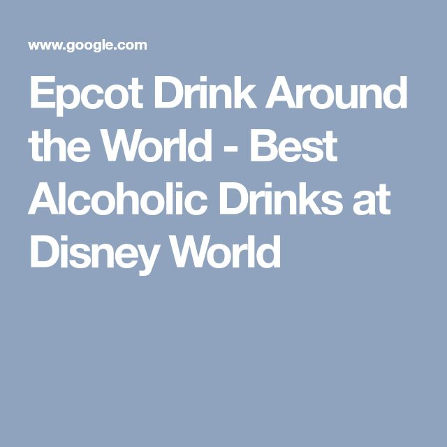 Epcot Drink Around the World - Best Alcoholic Drinks at Disney World