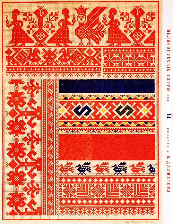 DolmatovK_RusskieVyshivki_14.jpg (1100×1426)