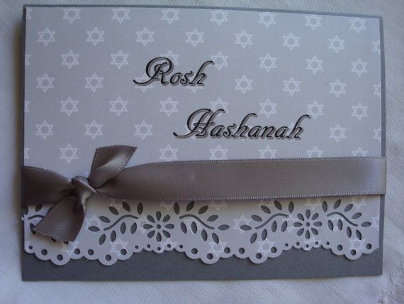 Handmade Rosh Hashanah Card Happy New Year Jewish by CardsbyEileen