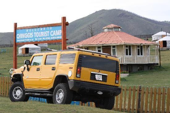 Chinggis Tourist Camp
