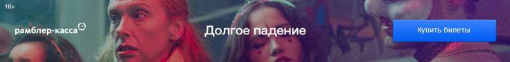 Семья моя - жизнь моя - Люди в Будинку профспілок в Одесі були отруєні хлором (это ещё не заявление официальных лиц, но...)