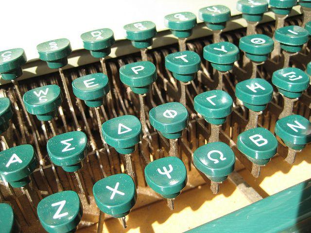 Greek typewriter #typewriter #greek