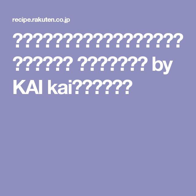 もちもち失敗なしのクレープ生地 フライパン使用 レシピ・作り方 by KAI kai 楽天レシピ