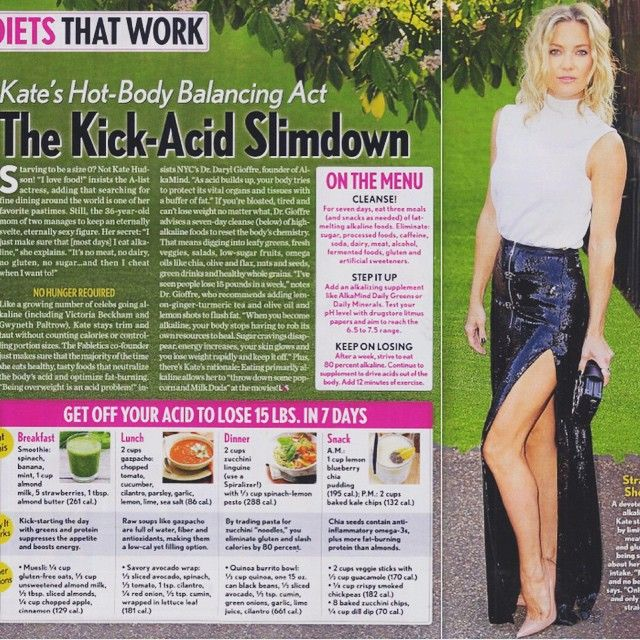 So exciting to see the gorgeous Kate Hudson talk about her Alkaline lifestyle in @lifeandstyleweekly ! @drdarylgioffre knows what's up! @getoffyouracid #GetOffYourAcid