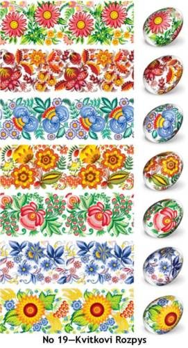 FLORAL-Easter-Egg-Wrap-Sleeve-DESIGNS-FREE-postage-AUST-Local-Supplier