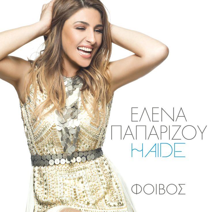 Έλενα Παπαρίζου - Haide [Single]