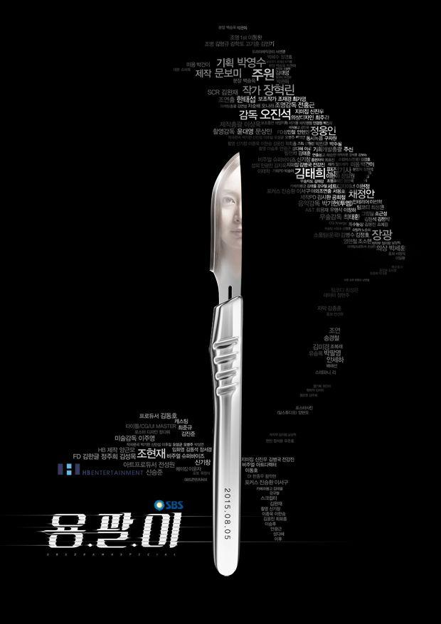 Download Drama Korea Yong Pal Sub Indonesia : download, drama, korea, indonesia, Nonton, Langsung, Download, Drama, Korea, Terbaru, (2015), Subtitle, Indonesia, Korea,, Drama,, Korean