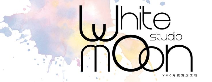 white moon studio LOGO [5]