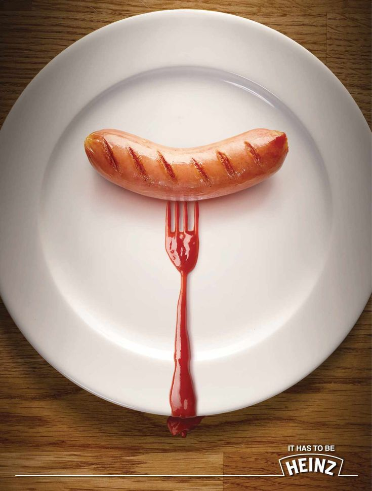 #Heinz: Fork