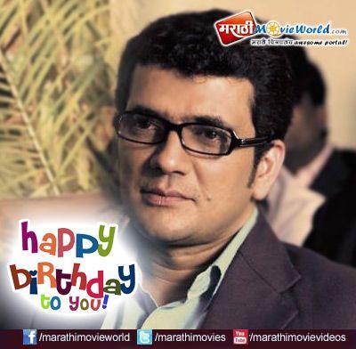Today's Birthday- Lokesh Gupte, Actor  Team MarathiMovieWorld wishing him very very happy birthday !!