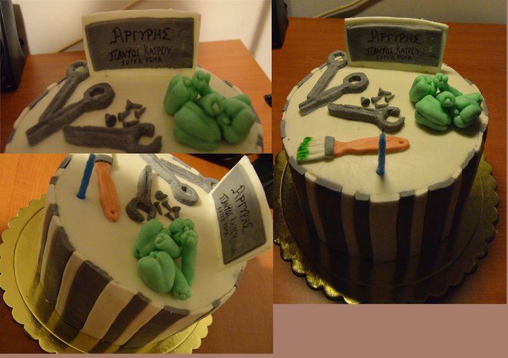 Τούρτα γενεθλίων για παραγωγό λαχανικών και πολυτεχνίτη! Birthday cake for a man who is a vegetables producer and a handyman!