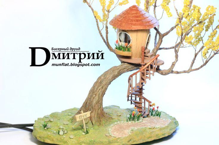 """Ночной светильник """"Домик Шляпик и Волшебное Дерево ..."""