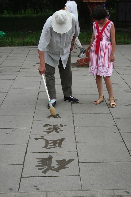 """""""Dishu: Ground Calligraphy in China"""", available at www.dokument.org"""