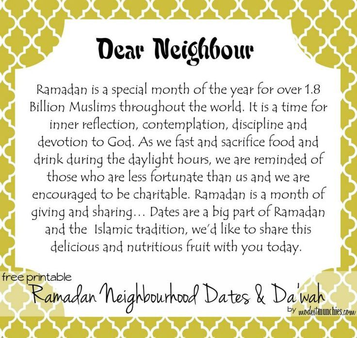 dear neighbor card: to share treats with about ramadan