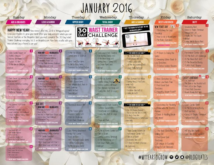 If you're not sure what to do for workouts in the new year, just do the January 2016 Blogilates Workout Calendar! All you have to do is follow the free YouTube videos Cassey puts up and check off each workout as you go! Super simple way to transform your body! Go print it now on www.blogilates.com.