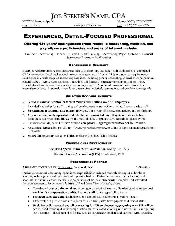 Accounting Sample Accountant Resume Resume Pinterest