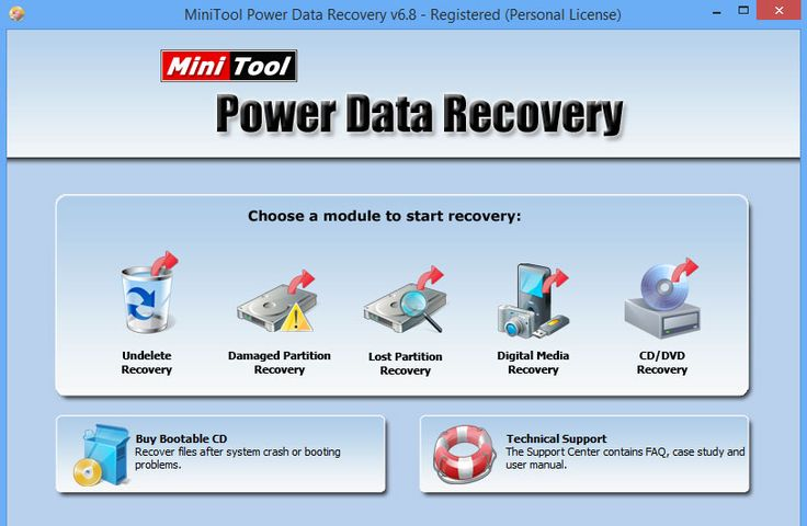 10 license keys for Power Data Recovery to be won.