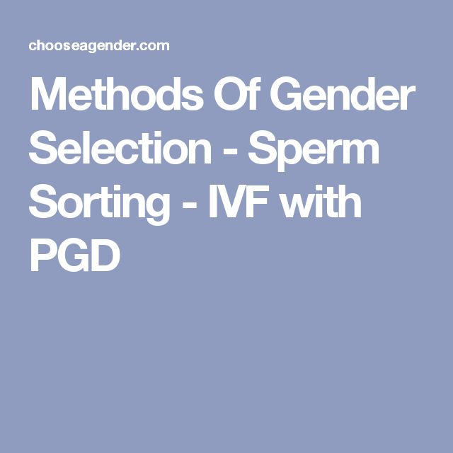 Opinion you sperm select method right! Idea