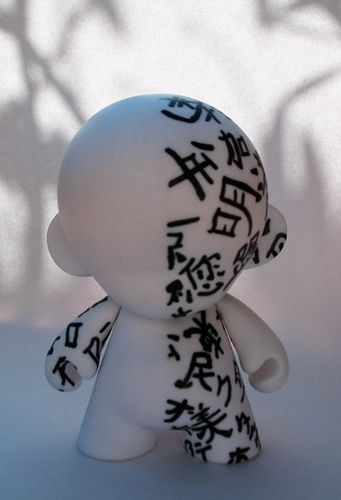 The 958 best toy design images on pinterest designer toys a munny do it yourself toy painted with chinese and japanese letters the name katanaka munny refers to katakana which is the name of the japanese solutioingenieria Choice Image